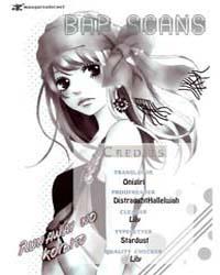 Runway No Koibito 5 Volume No. 5 by Wataru, Tanaka