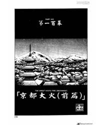 Rurouni Kenshin 100 : the Great Kyoto Fi... Volume Vol. 100 by Nobuhiro, Watsuki