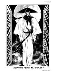 Rurouni Kenshin 10 : Shin No Ippou Volume Vol. 10 by Nobuhiro, Watsuki