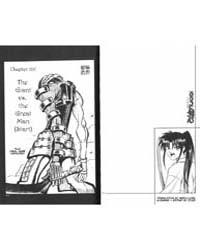 Rurouni Kenshin 126 : the Giant Vs the G... Volume Vol. 126 by Nobuhiro, Watsuki
