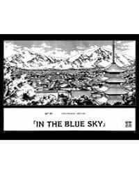 Rurouni Kenshin 151 : Kyoto Story Epilog... Volume Vol. 151 by Nobuhiro, Watsuki