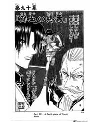 Rurouni Kenshin 90 : a Death-place of Fr... Volume Vol. 90 by Nobuhiro, Watsuki