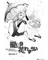 Ryuu No Hanawazurai 11: 11 Volume Vol. 11 by Kusakawa, Nari