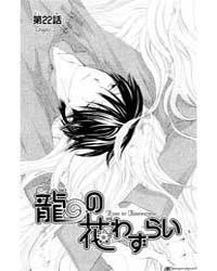 Ryuu No Hanawazurai 22: 22 Volume Vol. 22 by Kusakawa, Nari