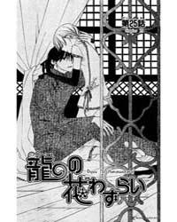 Ryuu No Hanawazurai 25 Volume Vol. 25 by Kusakawa, Nari