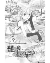 Ryuu No Hanawazurai 3: 3 Volume Vol. 3 by Kusakawa, Nari