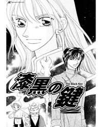 Ryuu No Yuigon 10 the: Black Key Volume Vol. 10 by Kitasato, Senju