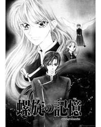 Ryuu No Yuigon 2 Spira: L of the Memorie... Volume Vol. 2 by Kitasato, Senju