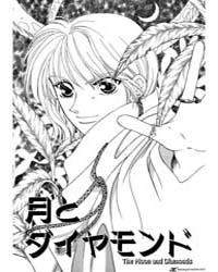 Ryuu No Yuigon 4 the M: Oon and Diamonds Volume Vol. 4 by Kitasato, Senju