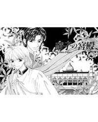 Ryuu No Yuigon 5 the G: Lass Palace Volume Vol. 5 by Kitasato, Senju