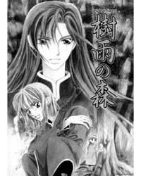 Ryuu No Yuigon 6 Dewdr: Op Forest Volume Vol. 6 by Kitasato, Senju