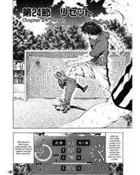 Ryuuji 24 Volume Vol. 24 by Hisashi, Nozawa