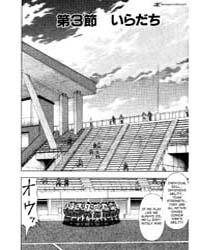 Ryuuji 3 Volume Vol. 3 by Hisashi, Nozawa