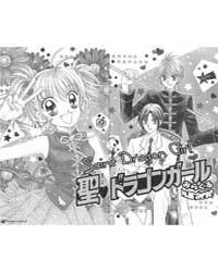 Saint Dragon Girl Miracle 1 Volume Vol. 1 by Natsumi, Matsumoto