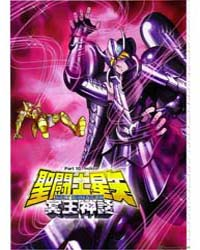 Saint Seiya - the Lost Canvas 96: Toward... Volume Vol. 96 by Masami, Kurumada