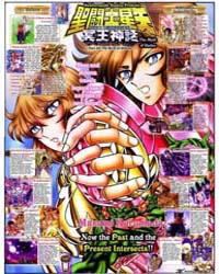 Saint Seiya 16: Fierce Battle! Dragon Vs... Volume Vol. 16 by Kurumada, Masami
