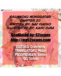 Saiunkoku Monogatari 20 Volume No. 20 by Sai, Yukino