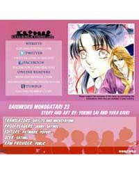 Saiunkoku Monogatari 23 Volume No. 23 by Sai, Yukino