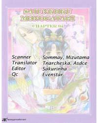 Saiunkoku Monogatari 4 Volume No. 4 by Sai, Yukino