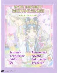 Saiunkoku Monogatari 7 Volume No. 7 by Sai, Yukino
