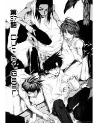 Saiyuki 37 Volume Vol. 37 by Minekura, Kazuya