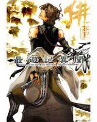 Saiyuki Ibun 3 Volume Vol. 3 by Minekura, Kazuya