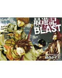 Saiyuki Reload Blast 1 Volume Vol. 1 by Minekura, Kazuya