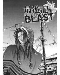 Saiyuki Reload Blast 2: Squall 2 Volume Vol. 2 by Minekura, Kazuya