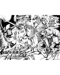 Sakigake Otokojuku 111 : Kaichuu Futuuya... Volume Vol. 111 by Akira, Miyashita
