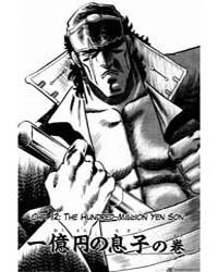 Sakigake Otokojuku 12 : the Hundred-mill... Volume Vol. 12 by Akira, Miyashita