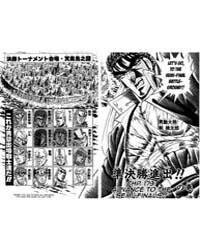 Sakigake Otokojuku 173 : Advance to the ... Volume Vol. 173 by Akira, Miyashita