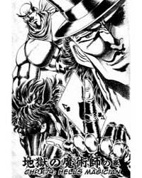 Sakigake Otokojuku 174 : Hell`S Magician Volume Vol. 174 by Akira, Miyashita