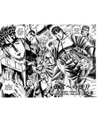 Sakigake Otokojuku 264 : Road to the Roy... Volume Vol. 264 by Akira, Miyashita