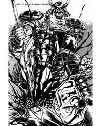 Sakigake Otokojuku 27 : Man of High-trea... Volume Vol. 27 by Akira, Miyashita