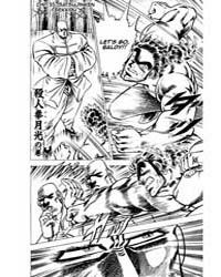 Sakigake Otokojuku 35 : Satsujinken Gekk... Volume Vol. 35 by Akira, Miyashita