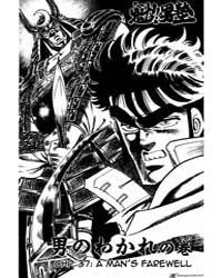 Sakigake Otokojuku 37 : Katsukon Flag Volume Vol. 37 by Akira, Miyashita