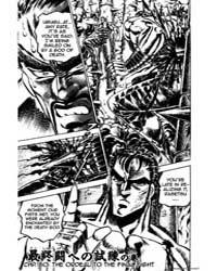 Sakigake Otokojuku 80 : the Ordeal to th... Volume Vol. 80 by Akira, Miyashita