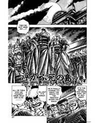 Sakigake Otokojuku 96 : Island of Floati... Volume Vol. 96 by Akira, Miyashita
