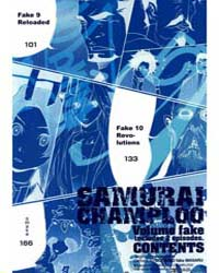 Samurai Champloo 9 Volume Vol. 9 by Gotsubo, Masaru