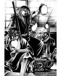 Samurai Deeper Kyo 129: the Secret of Hi... Volume Vol. 129 by Kamijyo, Akimine