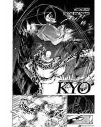 Samurai Deeper Kyo 14: the Third One Volume Vol. 14 by Kamijyo, Akimine
