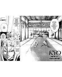 Samurai Deeper Kyo 15: Conspiracy Volume Vol. 15 by Kamijyo, Akimine
