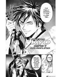 Samurai Deeper Kyo 178: Restless Spirit Volume Vol. 178 by Kamijyo, Akimine