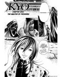 Samurai Deeper Kyo 200: This is the Righ... Volume Vol. 200 by Kamijyo, Akimine