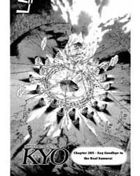 Samurai Deeper Kyo 203: Nature of a Beas... Volume Vol. 203 by Kamijyo, Akimine