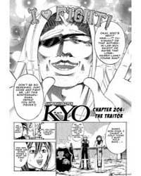 Samurai Deeper Kyo 204: Upbringing Volume Vol. 204 by Kamijyo, Akimine
