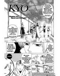 Samurai Deeper Kyo 209: 209 Volume Vol. 209 by Kamijyo, Akimine