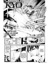 Samurai Deeper Kyo 219: the Watcher of t... Volume Vol. 219 by Kamijyo, Akimine