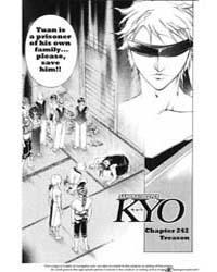 Samurai Deeper Kyo 24: the Spider-woman Volume Vol. 24 by Kamijyo, Akimine