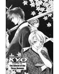 Samurai Deeper Kyo 31: the Song of the V... Volume Vol. 31 by Kamijyo, Akimine